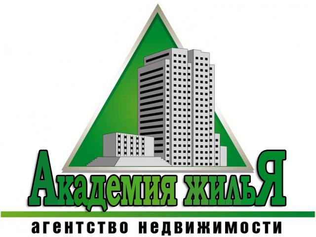 агентство недвижимости название